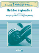 Cover icon of March from Symphony No. 6 sheet music for string orchestra (full score) by Pyotr Ilyich Tchaikovsky, classical score, easy orchestra
