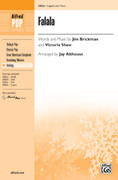 Cover icon of Falala sheet music for choir (2-Part) by Jim Brickman, Victoria Shaw and Jay Althouse