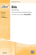 Cover icon of Minka sheet music for choir (2-Part) by Anonymous and Greg Gilpin, intermediate