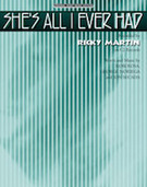 Cover icon of She's All I Ever Had sheet music for piano, voice or other instruments by Ricky Martin, easy/intermediate piano, voice or other instruments
