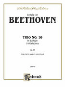 Cover icon of Trio No. 10, in E flat Major, 14 Variations (COMPLETE) sheet music for piano trio by Ludwig van Beethoven