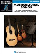 Cover icon of Ainte (Sleep, My Child) sheet music for guitar ensemble by Smyrnan Folksong, intermediate skill level
