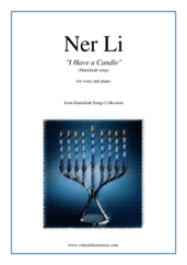 Cover icon of Ner Li (Hanukkah song) sheet music for voice and piano, classical score, easy skill level